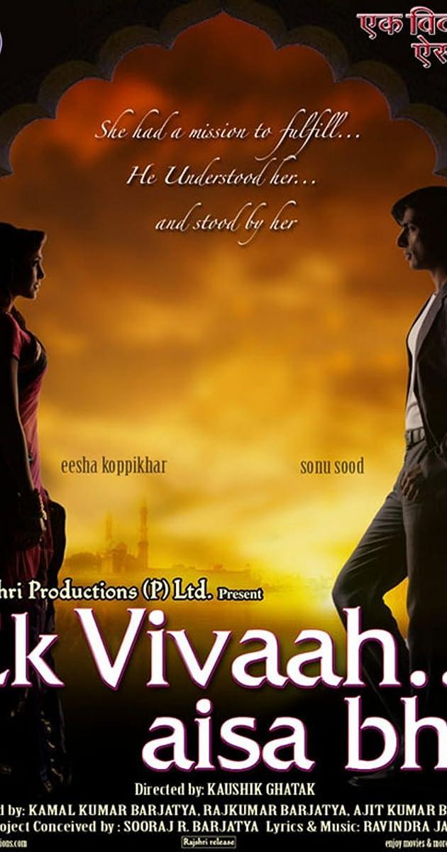 Ek Vivaah    Aisa Bhi (2008) - Full Cast & Crew - IMDb