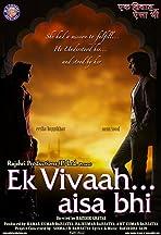 Ek Vivaah... Aisa Bhi
