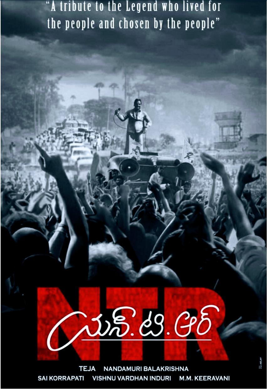 NTR: Kathanayakudu (2019) - IMDb