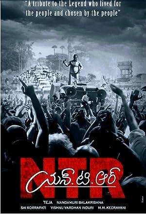 N.T.R. Kathanayakudu Poster