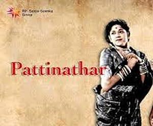 Biography Pattinathar Movie