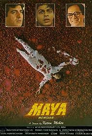 Maya (1993)