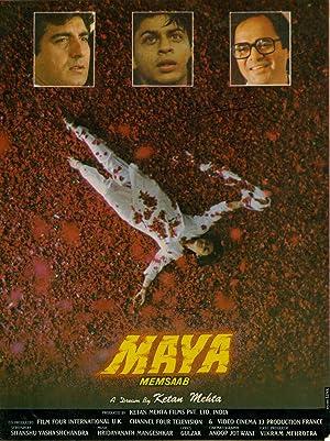 Ketan Mehta Maya Movie