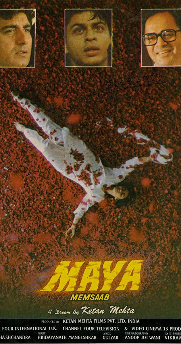 Maya (1993) - IMDb