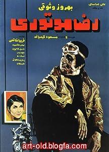 Top netflix movies Reza motori Iran [flv]