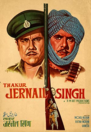 Thakur Jarnail Singh movie, song and  lyrics