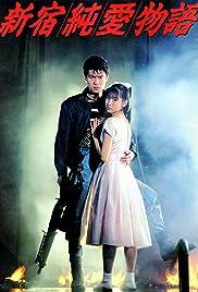 Shinjuku Jun'ai Monogatari (1987) film en francais gratuit