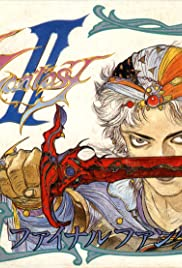 Final Fantasy II (1988) Poster - Movie Forum, Cast, Reviews