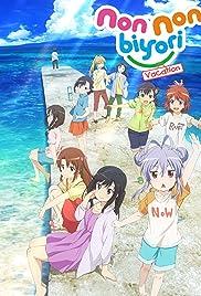 Non Non Biyori: The Movie - Vacation
