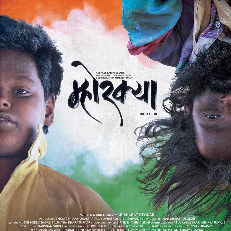 Mhorkya (2020) Marathi 720p WEB-DL