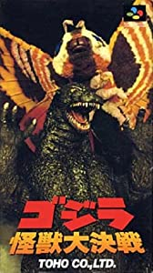Watch mp4 online movies Godzilla: Kaijuu Daikessen by [480x272]