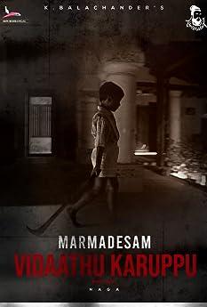 Marmadesam: Vidaathu Karuppu (1997-1998)