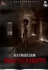 Marmadesam