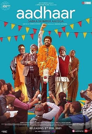 Aadhaar movie, song and  lyrics