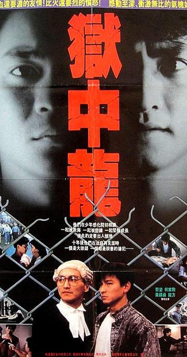Ngục Tù Mãnh Long - Dragon in Jail (1990)