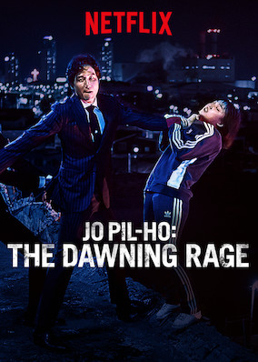Bad Police / Jo Pil-Ho: Souffle de rage (2019) Streaming vf