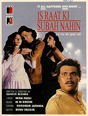 Where to stream Is Raat Ki Subah Nahin