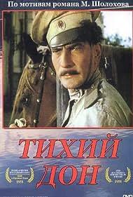Tikhiy Don II (1958)