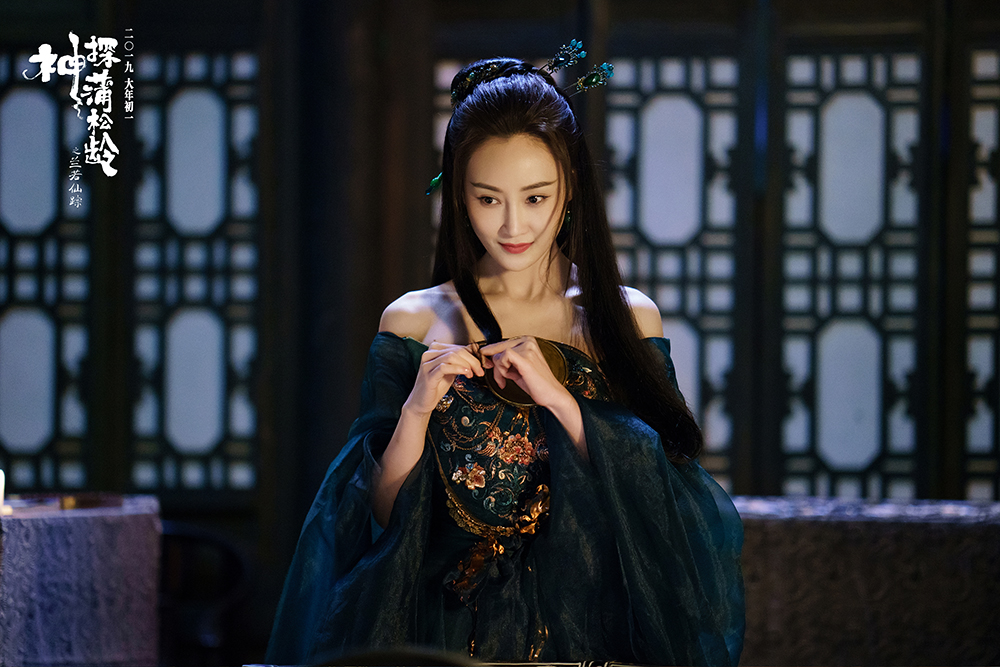 The Knight of Shadows: Between Yin and Yang (2019) Online Subtitrat