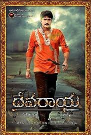 Devaraya Poster