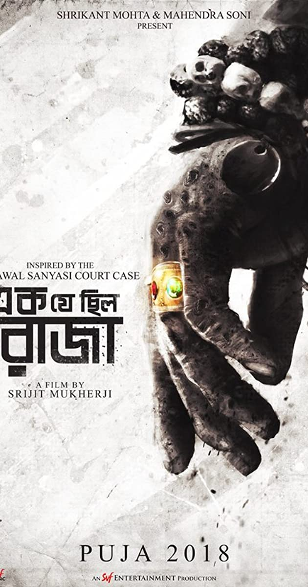 Ek Je Chhilo Raja (2018) - IMDb