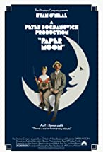 Primary image for Paper Moon
