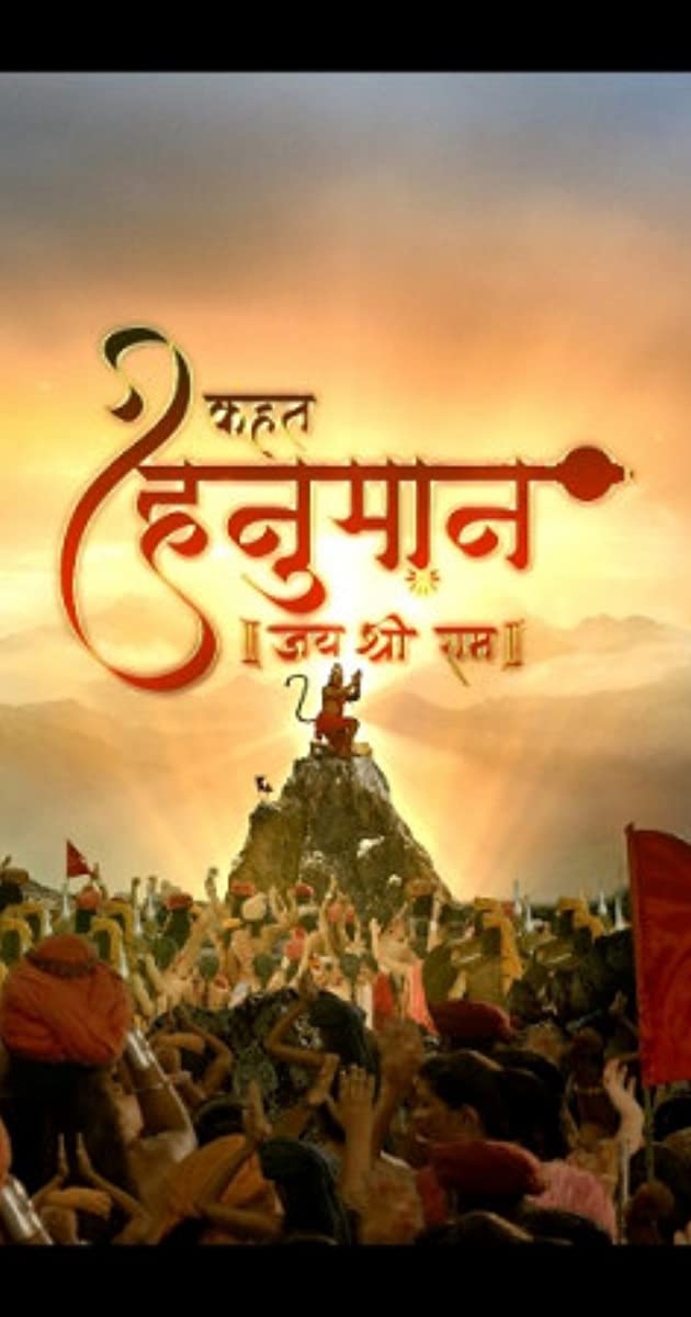 descarga gratis la Temporada 1 de Kahat Hanuman Jai Shri Ram o transmite Capitulo episodios completos en HD 720p 1080p con torrent