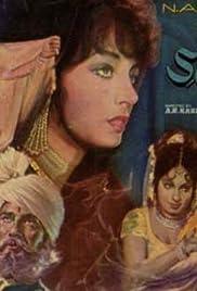 Mere Sartaj Poster