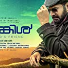 Mammootty in Uncle (2018)