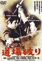 Samurai from Nowhere