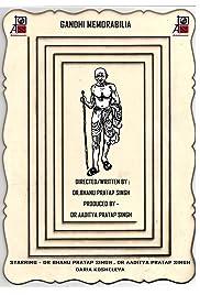 Gandhi Memorabilia
