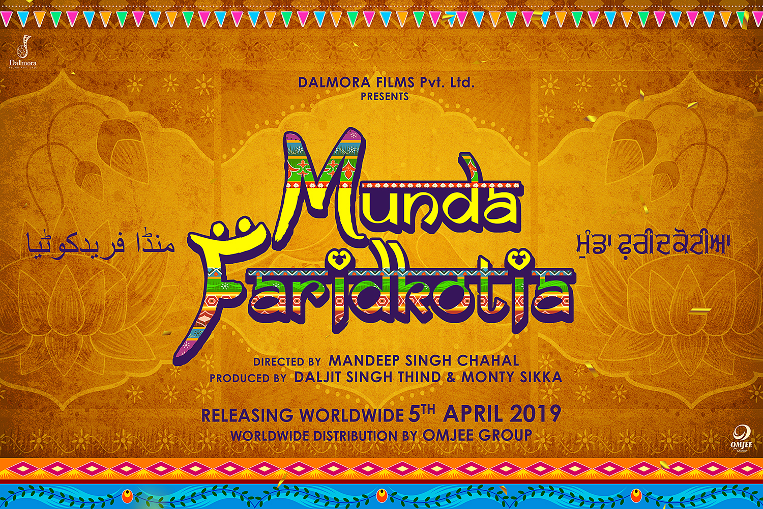 Munda Faridkotia 2019 Movie Punjabi DvdScr 300mb 480p 1GB 720p