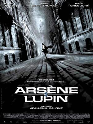 Adventures of Arsene Lupin Poster