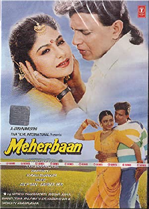 Sulabha Deshpande Meharbaan Movie