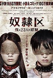Tokyo Slaves Poster