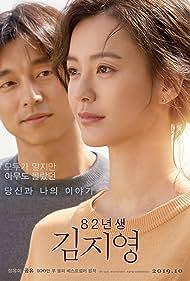 Gong Yoo and Yu-mi Jung in 82 nyeonsaeng Kim Ji-yeong (2019)