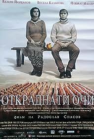 Otkradnati ochi (2005)