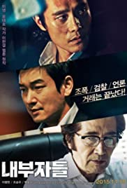Inside Men 2015 Korean Movie Watch Online Full HD thumbnail