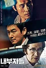 Watch Movie Inside Men (Nae-bu-ja-deul) (2015)
