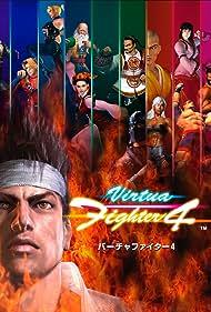 Virtua Fighter 4 (2002)
