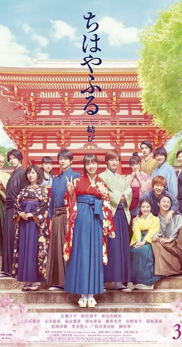 Lá Bài Cổ (Live-action Phần 3) – Chihayafuru Part III (2018)
