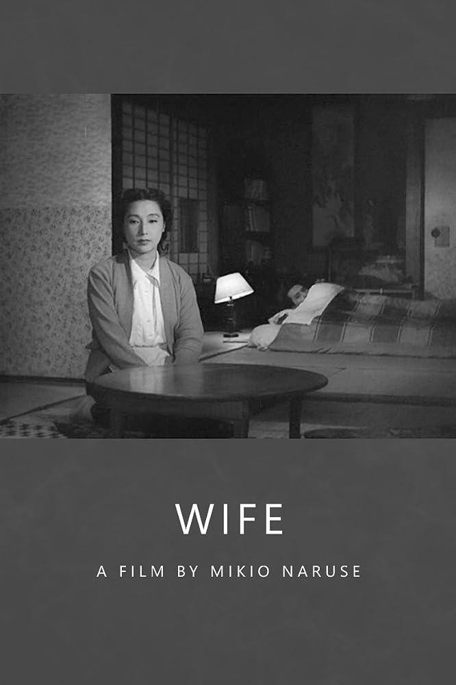 Wife - Tsuma  (1953)