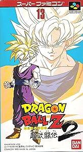 MP4 full movies downloads for free Doragon Boru Z: Supa butoden 2 by [Quad]