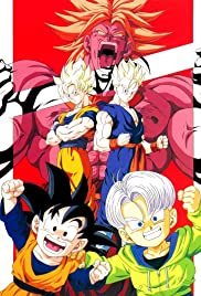 Dragon Ball Z: Broly - Second Coming (1994) Poster - Movie Forum, Cast, Reviews