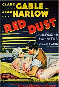 Primary photo for Red Dust