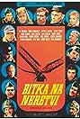 The Battle of Neretva (1969) Poster