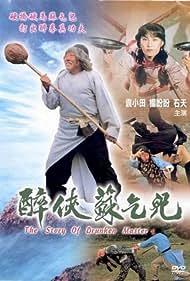 Siu-Tin Yuen in Zui xia Su Qi Er (1979)