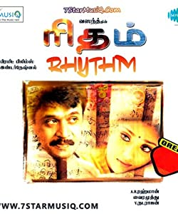 My watch list movies Rhythm India [FullHD]
