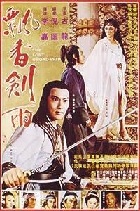 Yahoo free movie downloads Piao xiang jian yu [mkv]