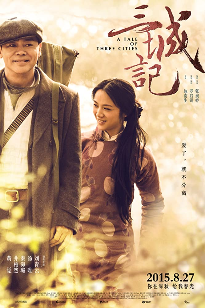 FILM - A Tale of Three Cities (2015)